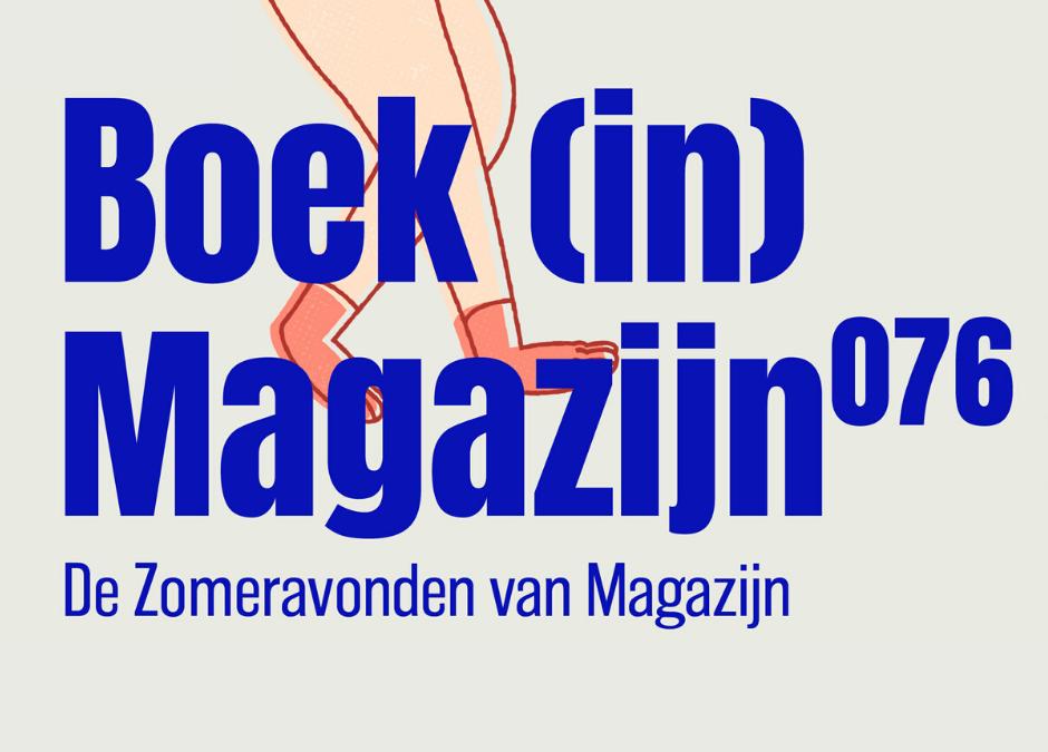 'Boek (in) Magazijn076': drie literaire zomeravonden in juli